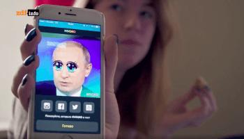 Generation Putin im digitalen Zeitalter