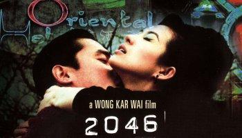 2046 von Wong Kar-Wai
