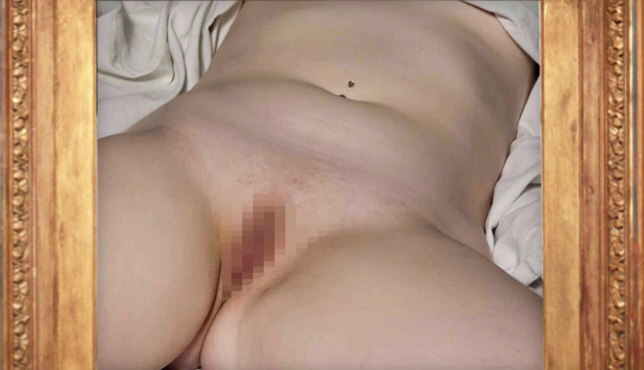 Haarige Sache - Nacktmull oder Äffchen