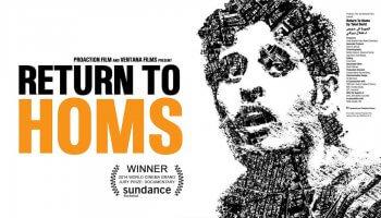 Homs - ein zerstörter Traum   ARD